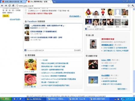 cm2010111065c-愛評達人賞991110.jpg