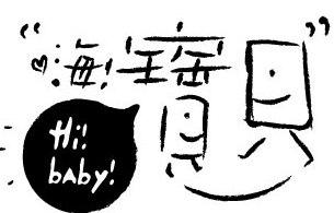 台北1112放映場次表.jpg