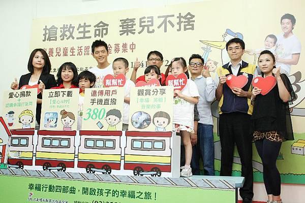 愛心大使與所有愛心企業一起高喊搶救生命 棄兒不捨-出養兒童照顧基金募集行動開跑