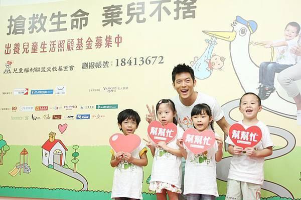 愛心大使宥勝邀請大家一起幫幫忙,讓出養孩童更接近幸福