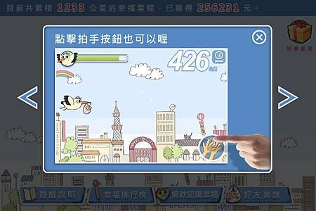 app_0824_Info2