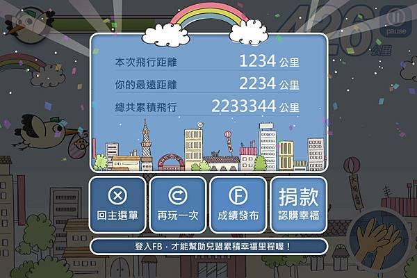 app_0821_endgame