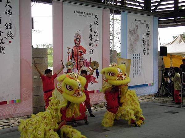 廷威醒獅劇團-2010.04宜蘭傳藝醒獅工作坊活動照片.jpg