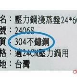 35528101_a9c1c651873bb3a1ed1b5cf1003546dd_160x160.jpg