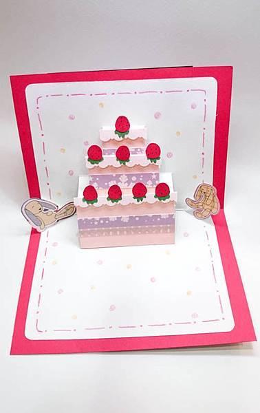 DIY-手作生日蛋糕-3D-立體卡片.jpg