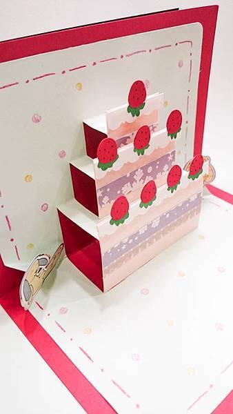 DIY-三層生日蛋糕-3D-立體卡片1.jpg
