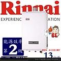 RUA-A1301WF.jpg