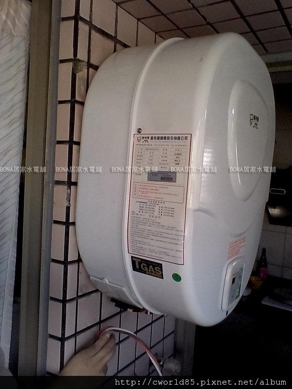 喜特麗JT-6012E可多人連續洗電熱水器10加侖電熱水器(安裝圖片).jpg
