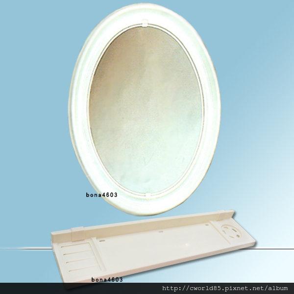 橢圓形高級化妝鏡 -55X65 無防霧 浴室鏡組.jpg