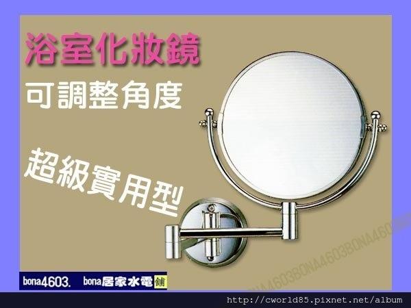 伸縮二用放大鏡美妝化妝鏡梳妝鏡角度可調 CW-0007.jpg