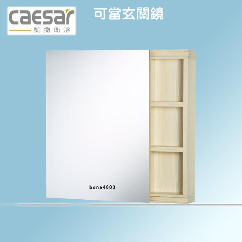4-EM482A-PN.jpg