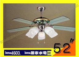 CWL-84165.jpg