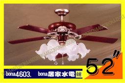 CWL-84139B.jpg