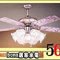 CWL-94481.jpg