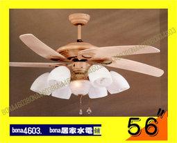 CWL-84094.jpg
