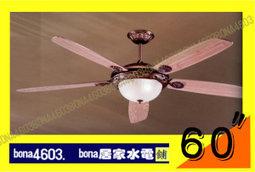 CWL-84084.jpg