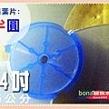 14吋電風扇葉片(35公分)軸心半圓形式.jpg
