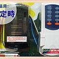 吊扇專用遙控器 分四段(高、中、低、超低)可控制吊扇燈及定時.jpg