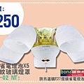 E27【5燈】吊扇燈具CWL-02.jpg