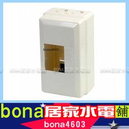 BH明盒 無熔線斷路線盒 無熔絲開關盒.jpg