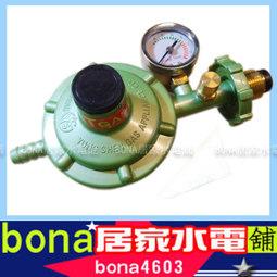 永勝R280 低壓防爆附錶調整器 CNS認證合格.jpg