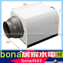 喜特麗 JT-B003 中繼馬達 油煙機加壓排風扇排煙效果再升級.jpg