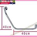 馬桶扶手安全扶手 斜壁式扶手 KT-6670.jpg
