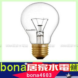 鎢絲100W(白)清光燈泡.jpg