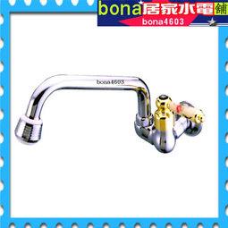 廚房龍頭KT-249彩繪向上式自由栓.jpg