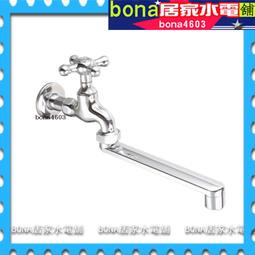 高雄摩登陶瓷自由栓水龍頭M-1174.jpg
