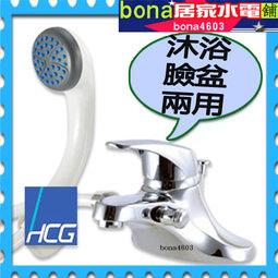 和成 臉盆沐浴龍頭(免運費)LF3102.jpg