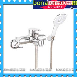 摩登沐浴水龍頭M-1234淋浴水龍頭.jpg