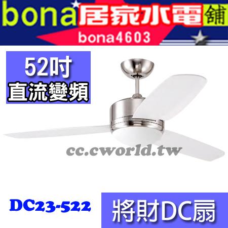 DC23-522.jpg