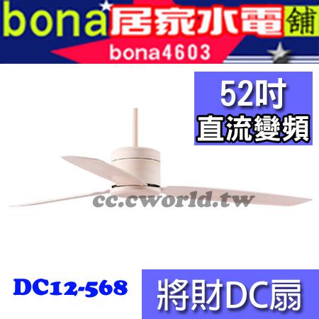 DC12-568.jpg