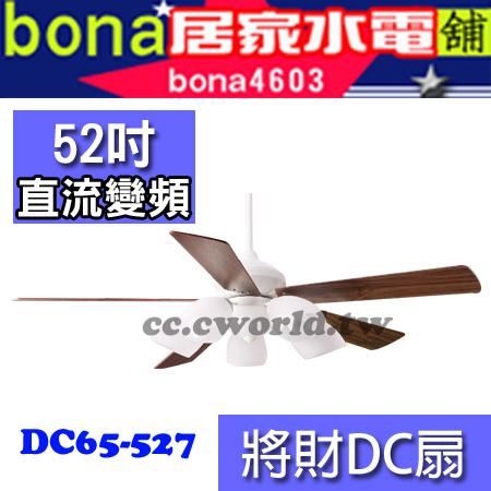 DC65-527.jpg