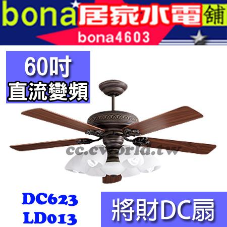DC623#LD013.jpg