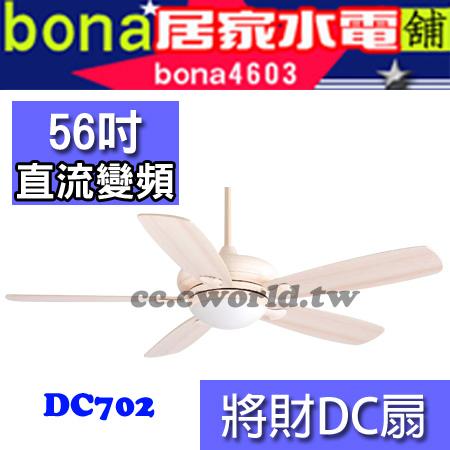 DC702.jpg
