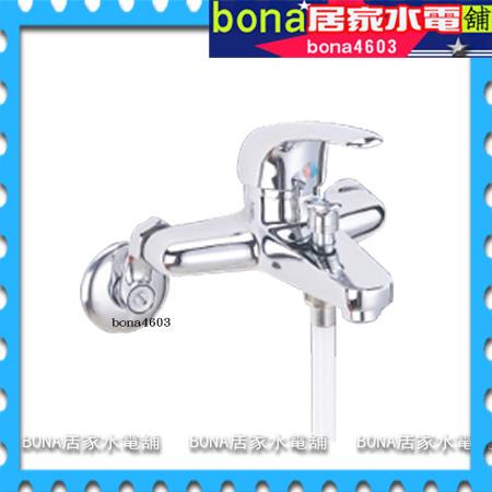 M-1001A沐浴龍頭