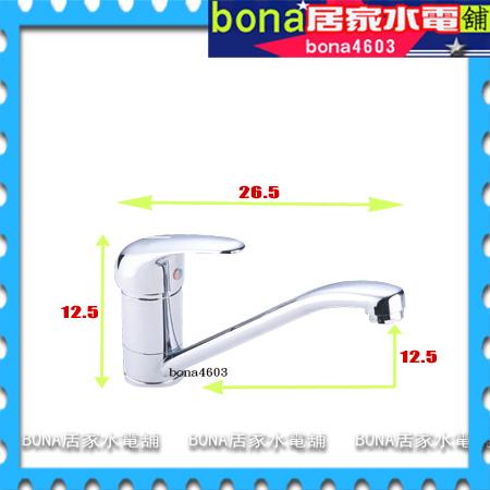 M-1069廚房用龍頭(立式)