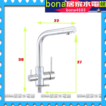 M-1077RO廚房龍頭