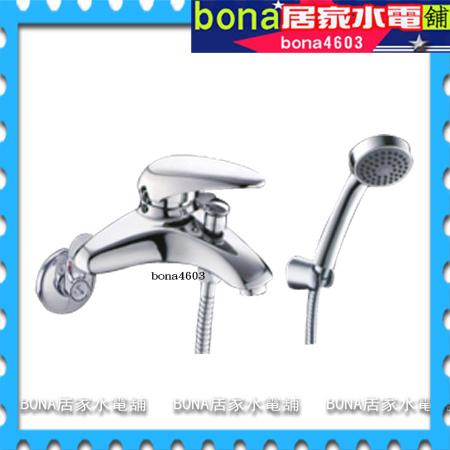 M-1086幽浮型沐浴龍頭