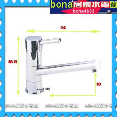 M-1099廚房流理台龍頭