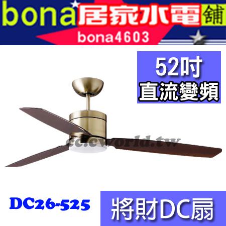 DC26-525.jpg