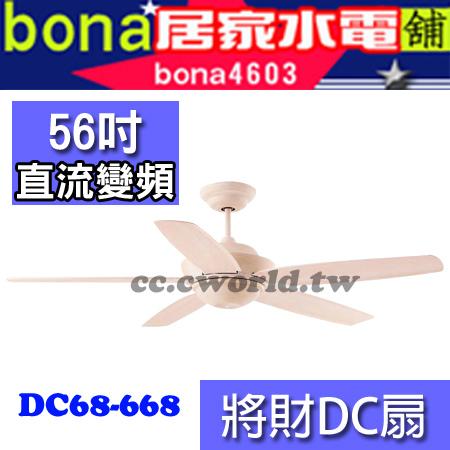 DC68-668.jpg