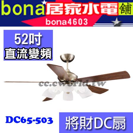 DC65-503.jpg