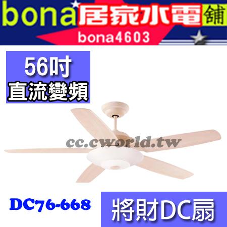 DC76-668.jpg