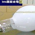 訂單訂購水銀燈泡BT 220V 500W免用安定器