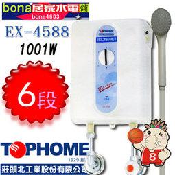 EX-4588.jpg