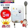 KS-999.jpg
