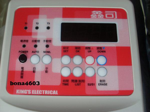 鑫司 15加侖KS-15SE 電爐 電熱水器 微電腦 智慧感溫 保固五年(盤面顯示)